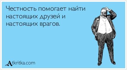 atkritka_1397904583_875