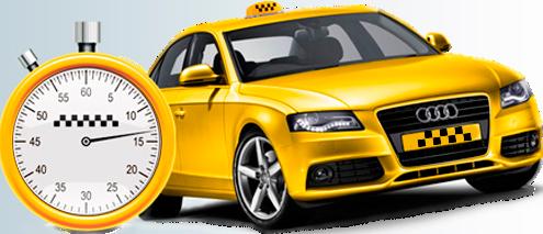 taxi_header